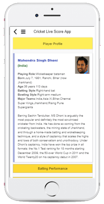 Cricket App Player Finder Screenshot